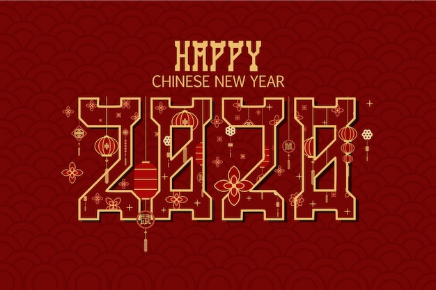 Плоский стиль imlek китайский новый год шаблон баннер фон Premium векторы