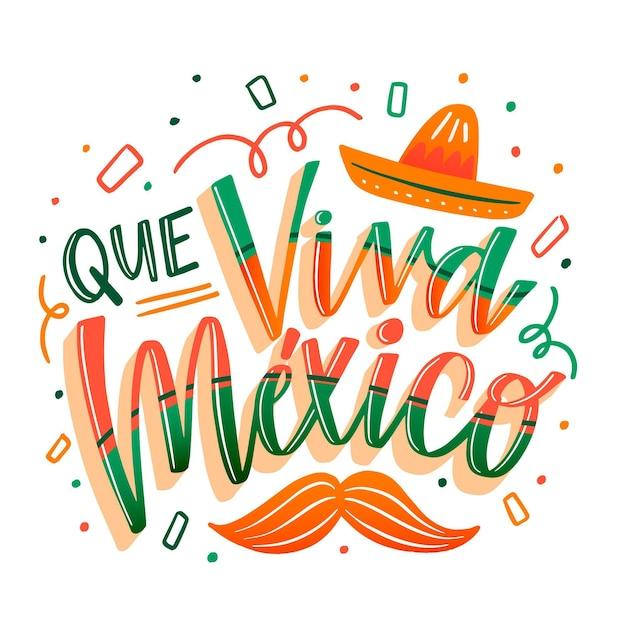メキシコのカラフルなレタリングの独立記念日 無料ベクター