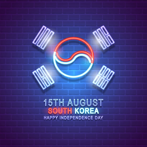 Independence day south korea Premium Vector