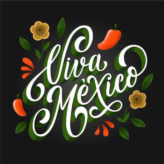 Independencia de méxico - lettering Free Vector