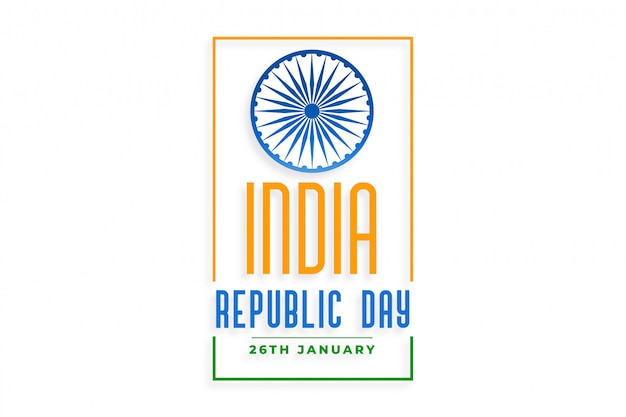 India happy republic day holiday background Free Vector
