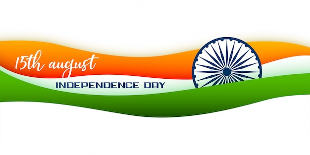 India independence day banner Free Vector
