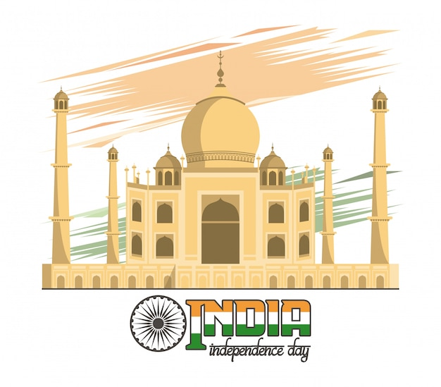 India independence day card colorful Free Vector