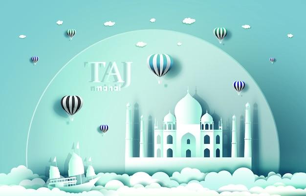 タージ・マハルのあるインドのランドマーク Premiumベクター
