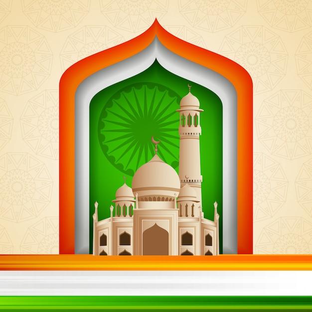 India patriotic emblems, independence day Premium Vector