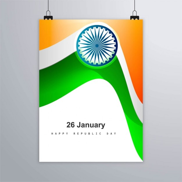 India republic day, poster with wavy flag