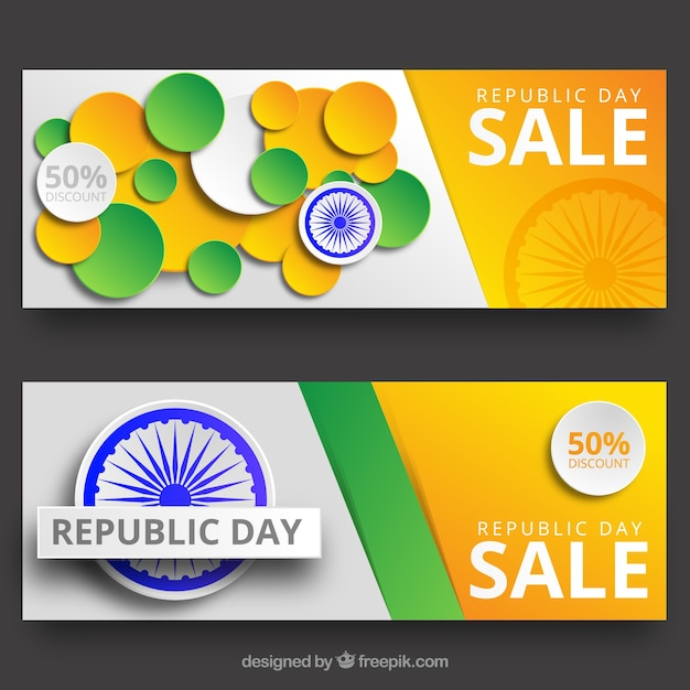 India Republic Day Voucher Pack