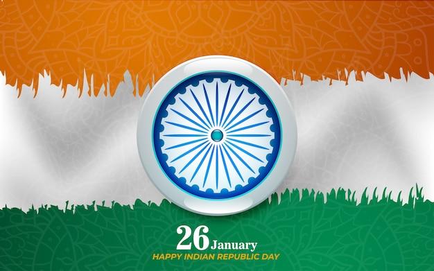 インド共和国記念日 Premiumベクター
