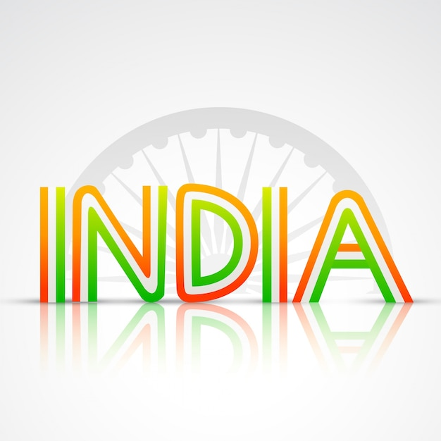 India text in flag style