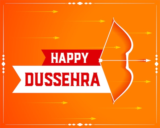 인도 dussehra 축제 장식 소원 카드 무료 벡터