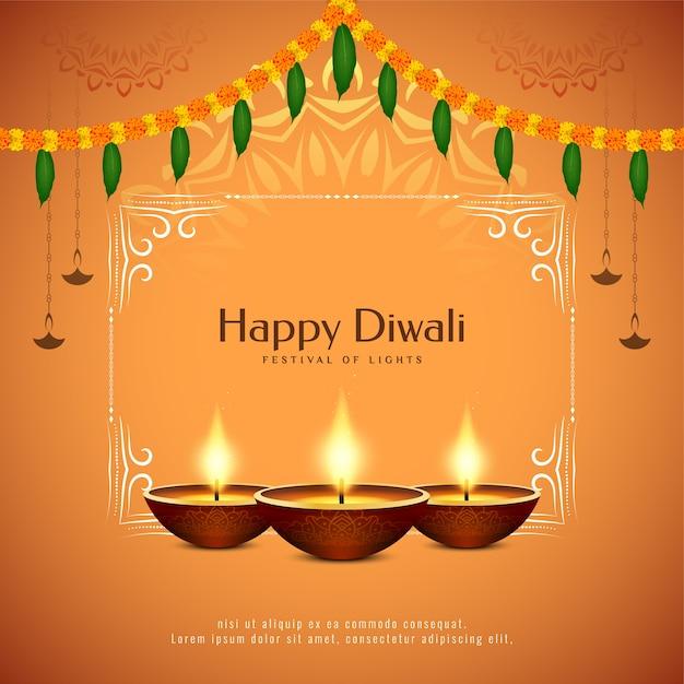 インドのお祭りハッピーディワリ祭のお祝いの背景 無料ベクター
