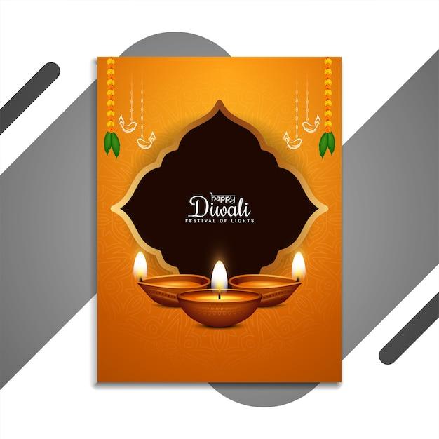 Брошюра о праздновании индийского фестиваля happy diwali с лампами Premium векторы