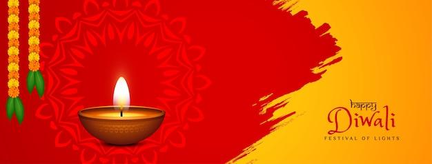 Bandiera di saluto di celebrazione felice di diwali di festival indiano Vettore gratuito