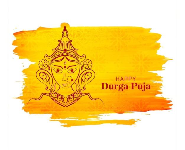 Indian festival happy durga pooja card Free Vector
