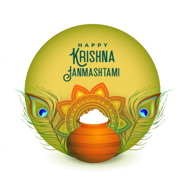 Indian festival of happy janmashtami greeting Free Vector