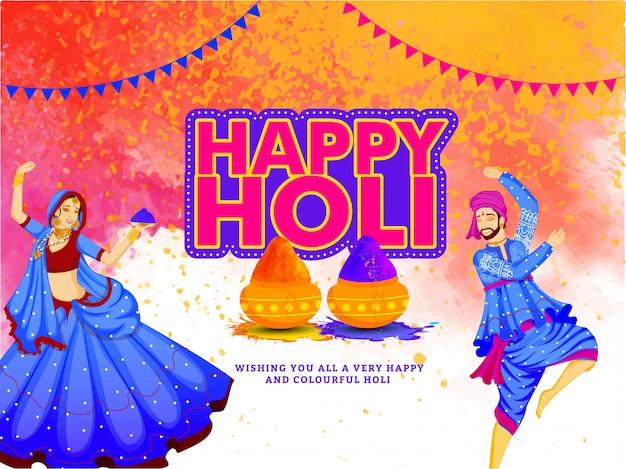 Индийский фестиваль цветов, холи иллюстрации с традиционными молодыми парами танцы и цвет порошка распространяются на фоне. Premium векторы