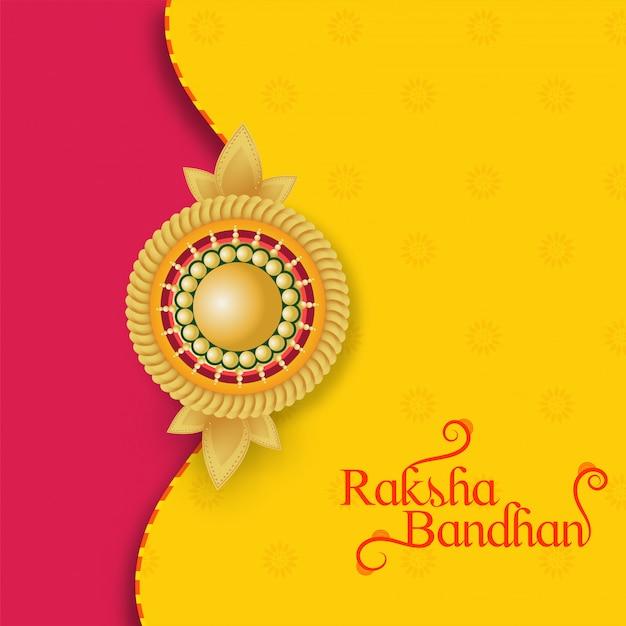 Indian festival raksha bandhan concept. Premium Vector