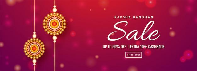 Индийский фестиваль raksha bandhan concept. Premium векторы