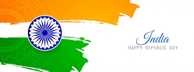 Indian flag theme stylish banner Free Vector