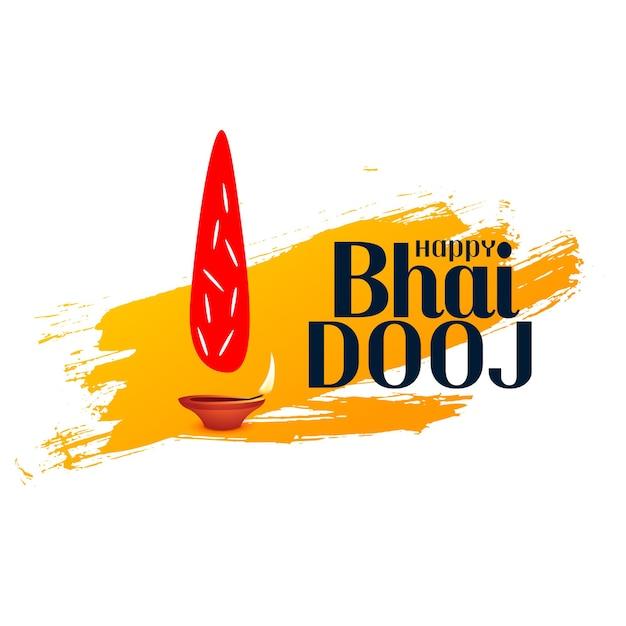インドの幸せなバイドゥージフェスティバルカードの背景 無料ベクター