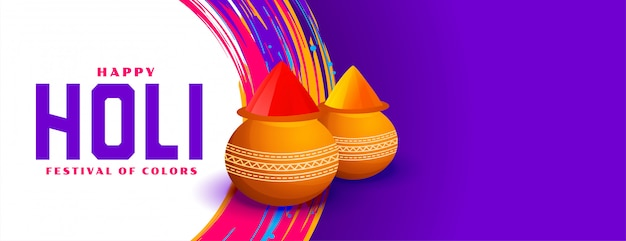 Indian happy holi festival banner with text space Free Vector