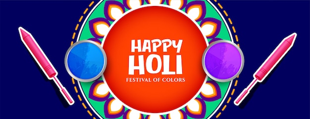 Indian happy holi festival of colors banner Free Vector