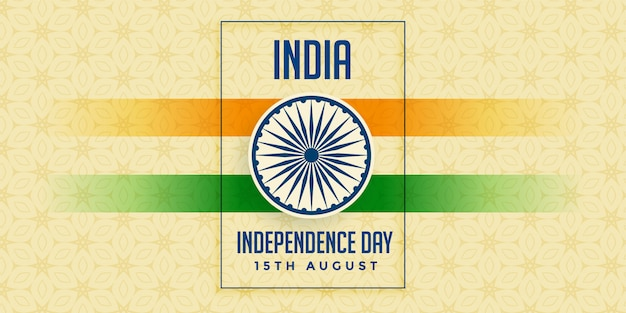 Indian happy independence day celebration Free Vector