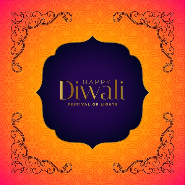 Indian hindu diwali festival background Free Vector