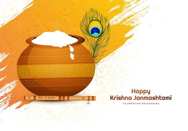 Indian hindu festival of janmashtami celebration card background Free Vector