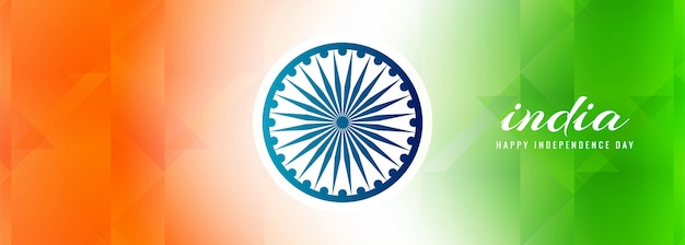 Indian independence day creative banner Premium Vector
