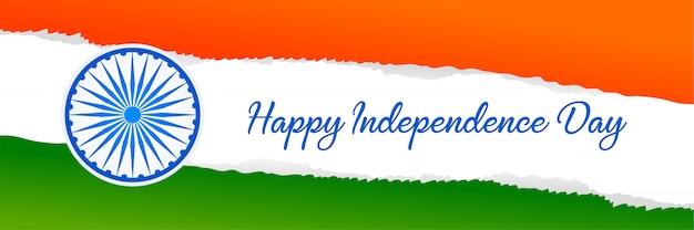 Indian independence day flag banner design Free Vector