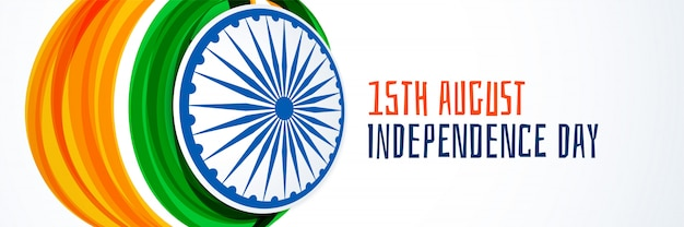 Indian independence day flag banner design Free Vector