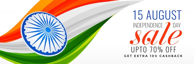 Indian independence day sale banner with tricolor flag Free Vector