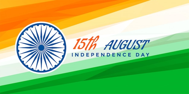 Indian independence day tricolor banner Free Vector