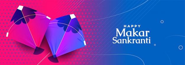 Indian kite festival of makar sankranti colorful banner Free Vector