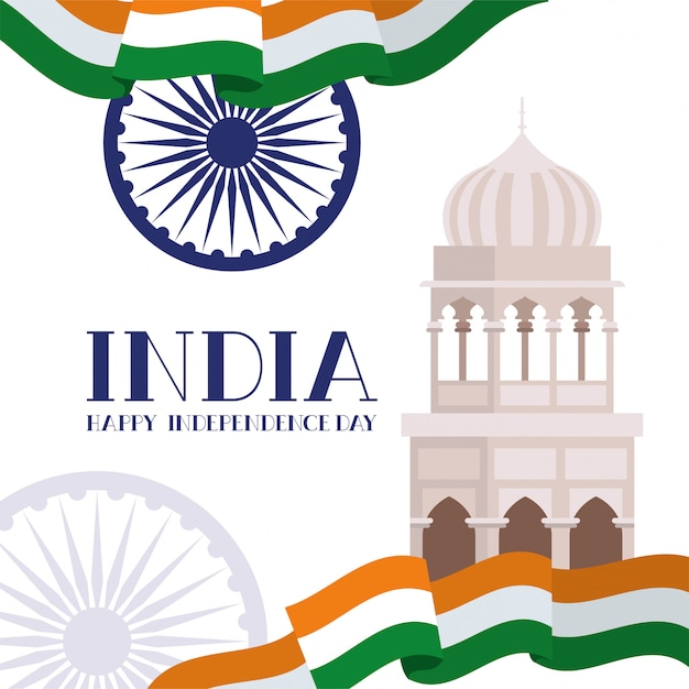 Indian mosque temple with flag Free Vector