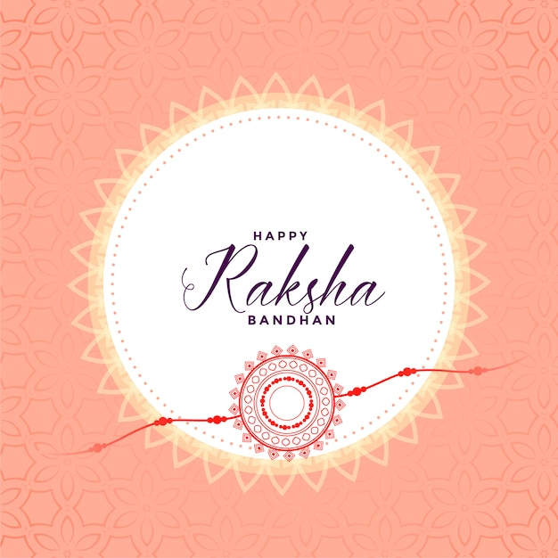 Indian raksha bandhan festival background wishes card design Free Vector