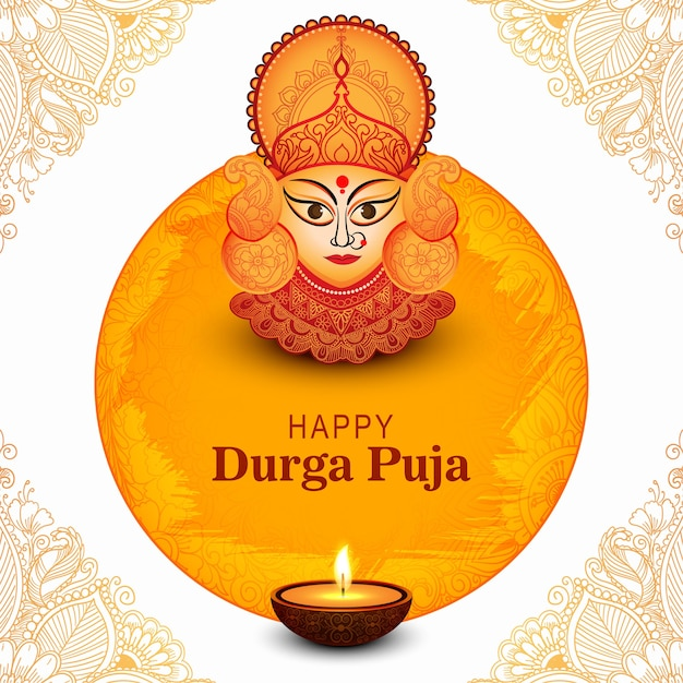 Indian religion festival durga puja face card background Free Vector