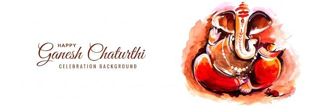 Festival religioso indiano ganesh chaturthi banner background Vettore gratuito