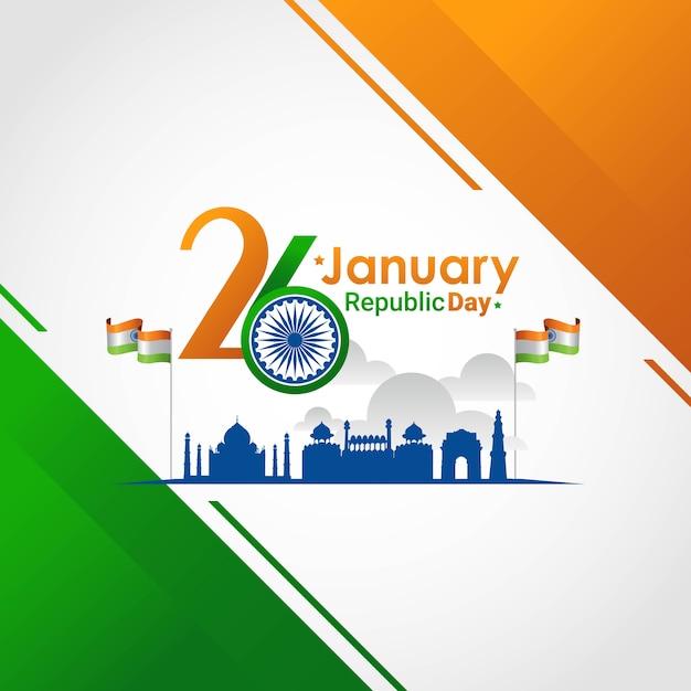 Happy Republic Day 2020: 26 जनवरी पर देशभक्ति से भरे ये संदेश भेजकर अपने करीबियों को दें गणतंत्र दिवस की बधाई