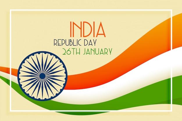 Progettazione di massima della bandiera di giorno della repubblica indiana Vettore gratuito