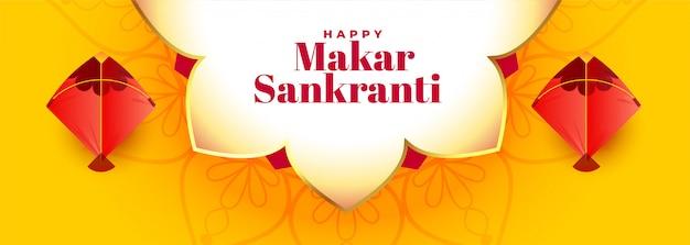 Indian style makar sankranti festival design design Free Vector