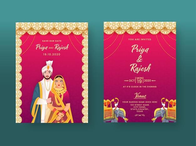 カップルのキャラクターと会場の詳細を持つマンダラパターンのインドの結婚式の招待カード。 Premiumベクター