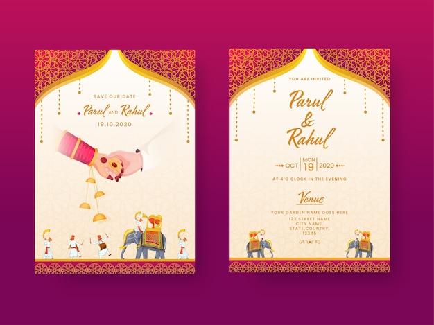 Индийская свадебная пригласительная открытка, макет шаблона с деталями места в передней и задней части. Premium векторы