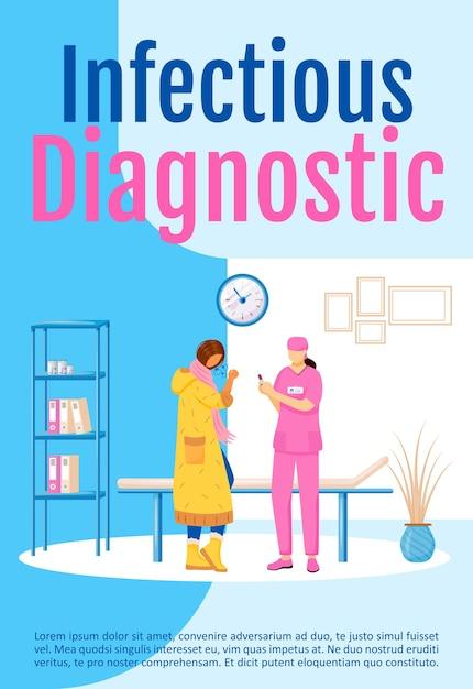 感染診断ポスターフラットテンプレート。病気の症状の検査。パンフレット、小冊子1ページのコンセプトデザインと漫画のキャラクター。専門クリニック分析チラシ、リーフレット Premiumベクター