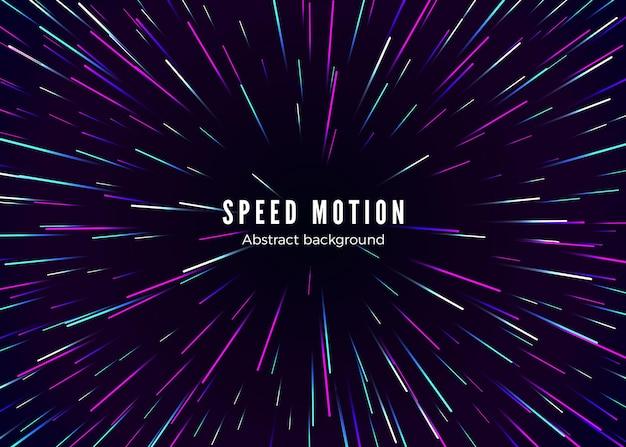 無限大と宇宙速度の動き Premiumベクター