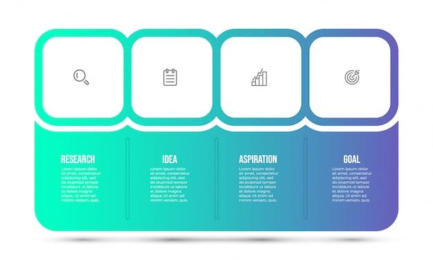 아이콘 마케팅 Infographic 디자인 서식 파일입니다. 4 옵션 또는 단계와 비즈니스 개념입니다. 프리미엄 벡터