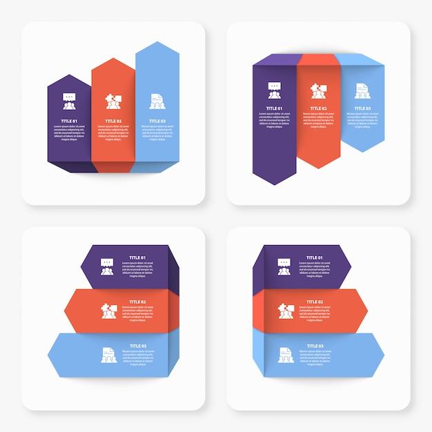 Инфографики с тремя шагами. Premium векторы