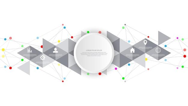 インフォグラフィック要素とフラットアイコンを備えた情報技術。点と線を接続する抽象的な背景。グローバルネットワーク接続、デジタルテクノロジー、通信コンセプト。 Premiumベクター