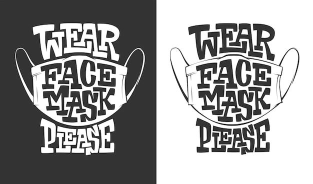 Надпись wear face mask please Premium векторы